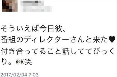 横尾渉の結婚歴歴代元カノは?顔画像/馴れ初め/噂まとめ!