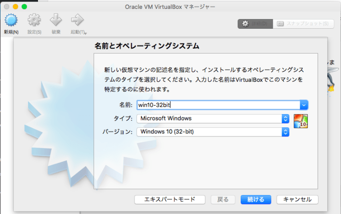 parallels-to-virtualbox-import-1
