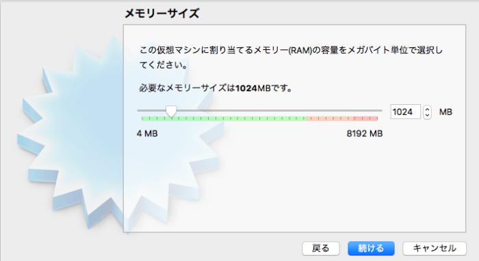 parallels-to-virtualbox-import-2