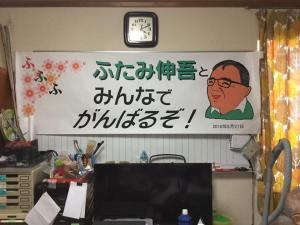 Himawari-02
