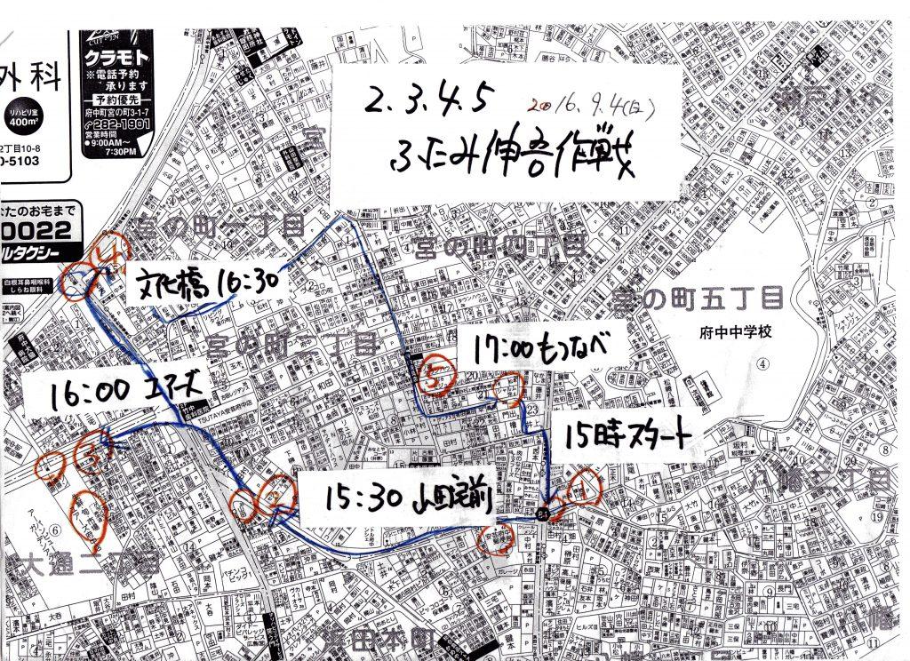 20160904地図001