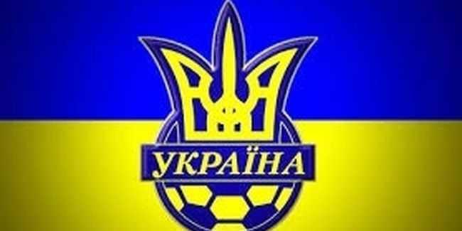 Украина (2) (1)