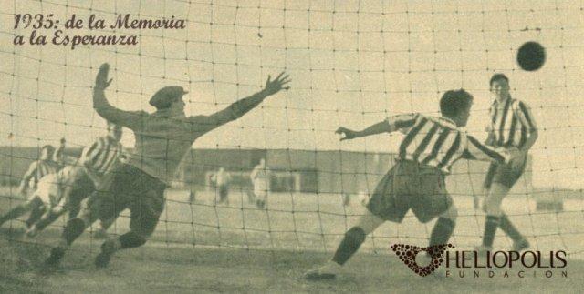 1935: Первая лига Бетис