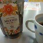 インスタントコーヒーでもオーガニックは美味い!