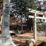 『日本最古の羽衣天女伝説』乙女神社