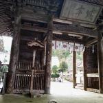 『威風堂々、古社の風格』摩気神社