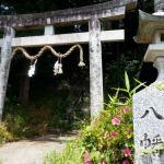 何十年も住んでるのに知らない地元『八幡神社』