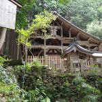 『愛宕神社の総本山の本宮』愛宕神社