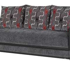 Contemporary Grey Sofa Bed With Recliners On Each End Convertible Modern Sofas Couches