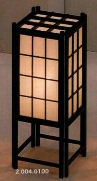 Shoji Table Lamp