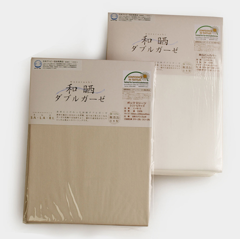 wazarashi cover