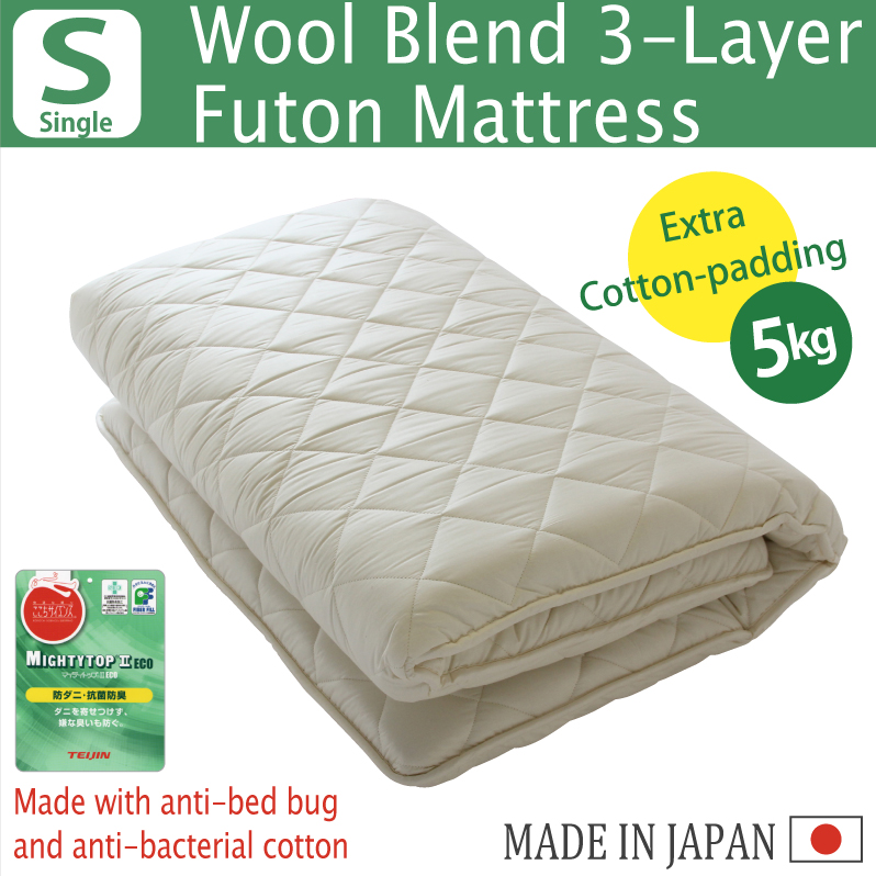 support group futon p matt the mattress fbg leggett l from bed fashion foam