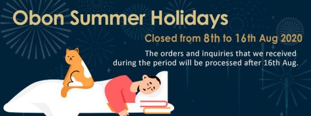 futontokyo holidays