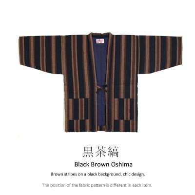kimono hanten brown