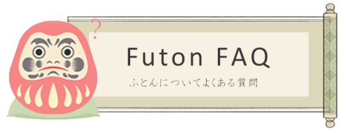 any question about futon