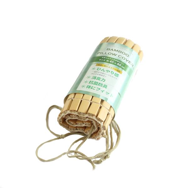 japanese bamboo pillow mat