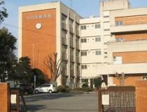 川口青陵高等学校
