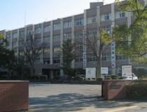 越谷西高等学校