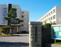 熊谷商業高等学校