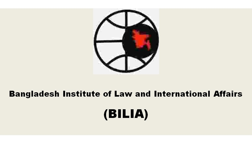 "Conference on ""Transport, Law and Policy"" by BILIA: Call for Papers"