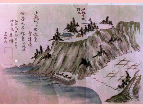 造海城の古い絵図
