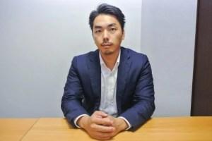 倉持麟太郎 wiki プロフィール