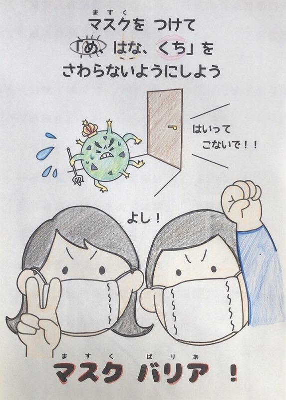 「コロナウイルスをやっつけろ」 作:小児科医 工藤紀子先生