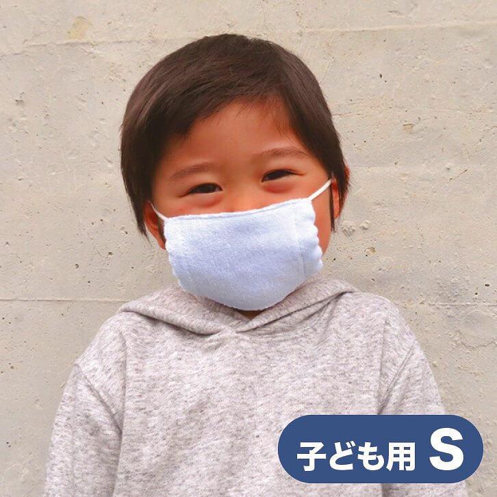 洗って使える「子供用マスク」発売! 快適性にもこだわり!003