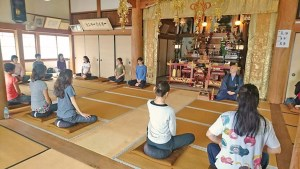 正法寺 座禅 体験