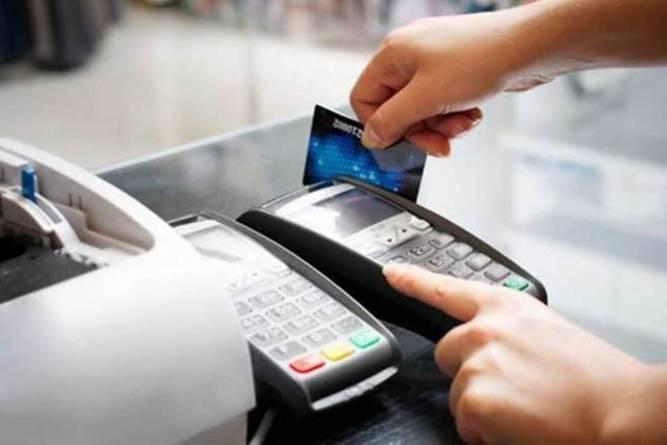 digital payments 1 1