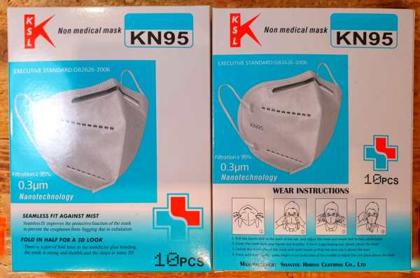 KN95 Face Masks (10 Pieces) 5