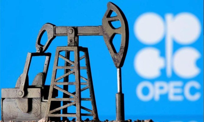 OPEC Plus fails to reach consensus on oil production