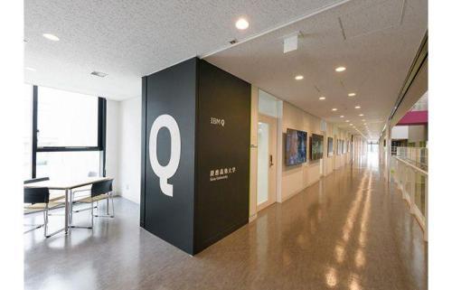 Quantum Computing: Keio University launches IBM Q Network Hub