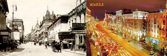 Eski ve yeni Tverskaya Bulvarı