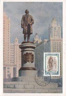 Posta pullarında Mihail Vasilyeviç Lomonosov 5