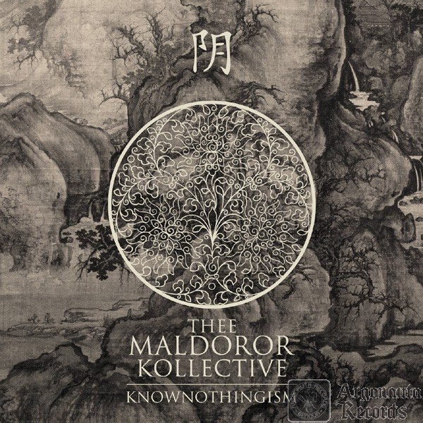 Thee Maldoror Kollective - Knownothingism 1