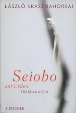 seiobo_de