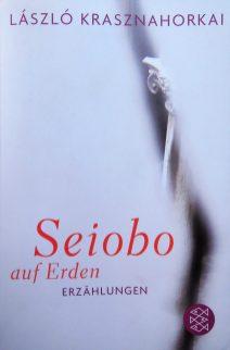 seiobo_de2