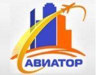 Агентство недвижимости Авиатор