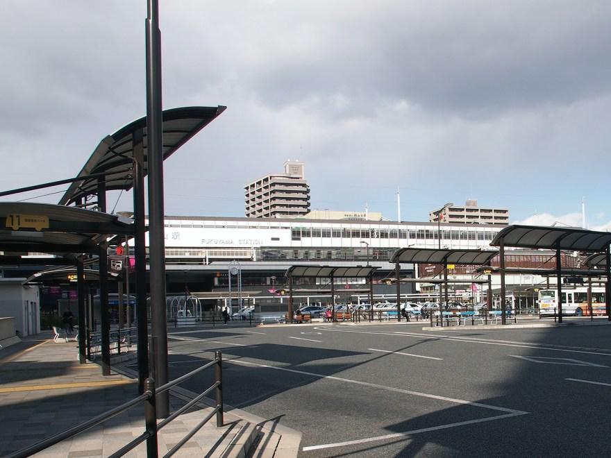 福山市三之丸町 JR福山駅