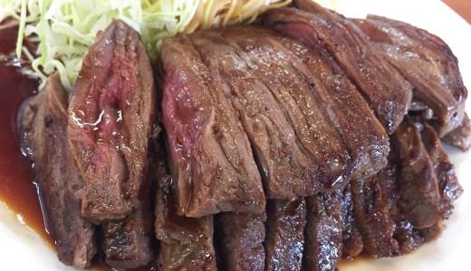 【ラジャ 南福山店】牛ステーキや牛タタキがお得!福山市で肉ランチならここで決まり(西新涯)