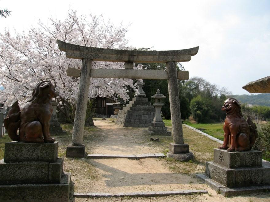 倉敷市矢部 鯉喰神社