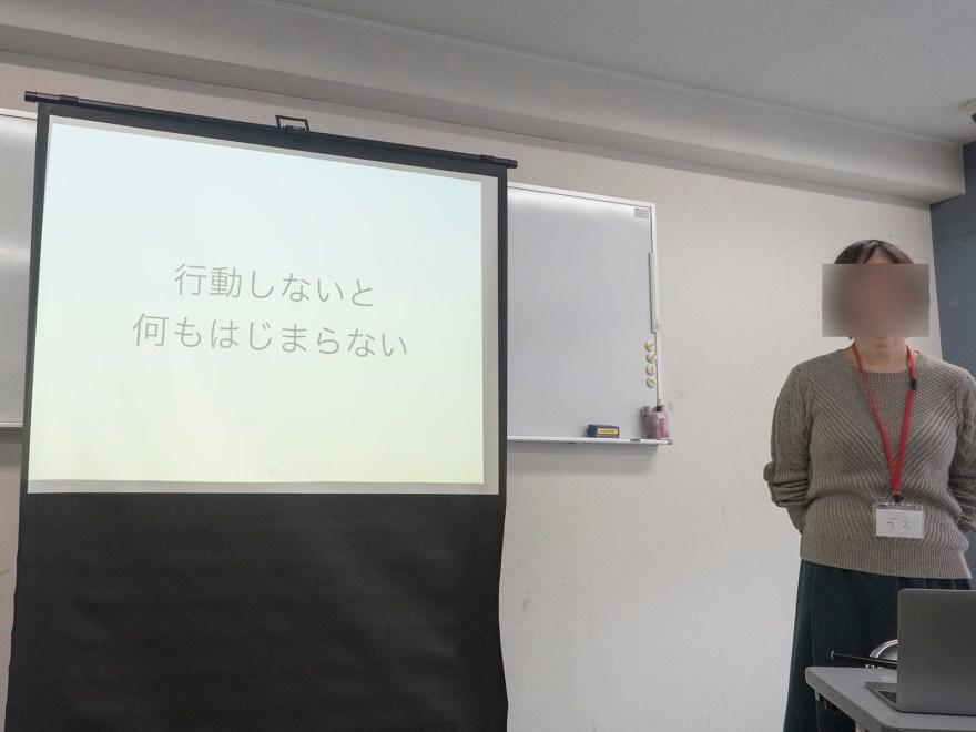 第9回岡山ブログカレッジ