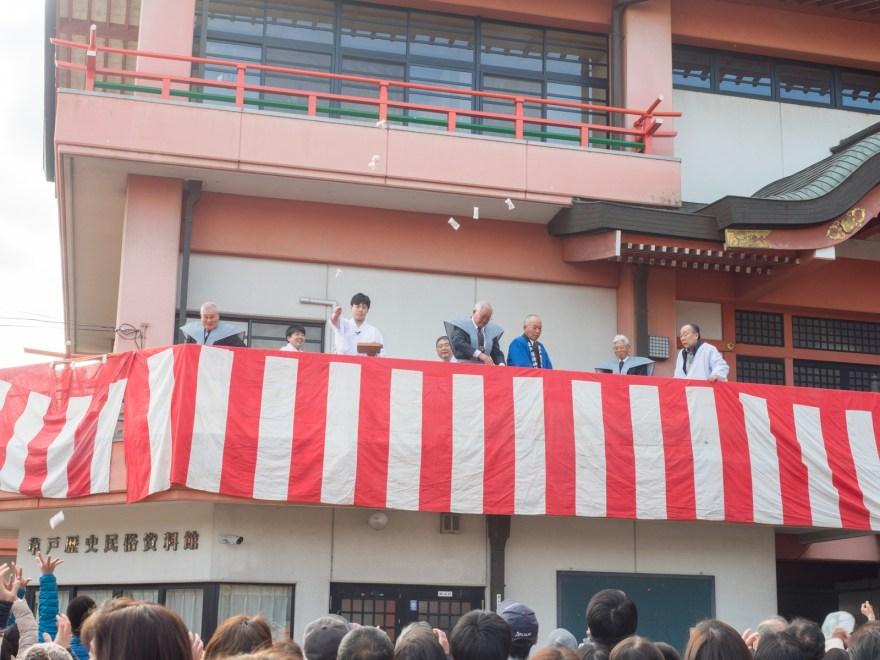 草戸稲荷神社 節分祭
