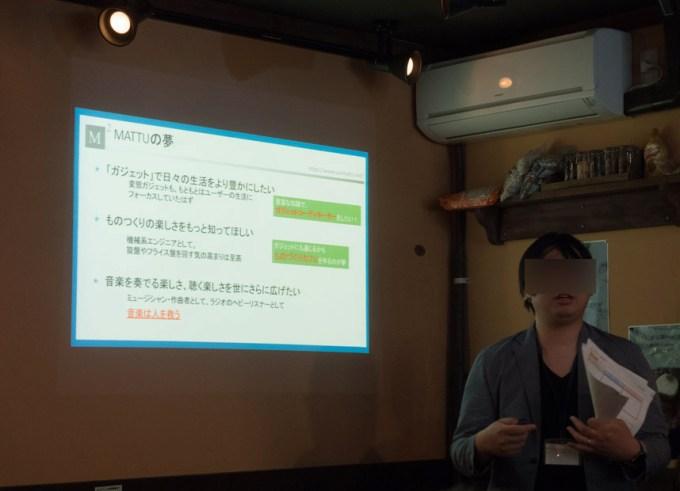第12回岡山ブログカレッジ@岡山MOBI