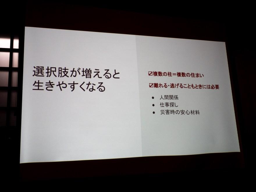 第17回 岡山ブログカレッジ@カモ井