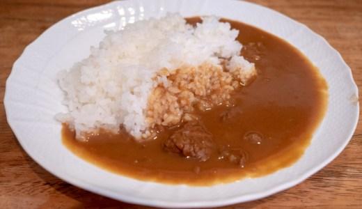 【みやけ亭】牛タンシチューが名物の老舗洋食店!美観地区 本通りにある(倉敷市阿知)