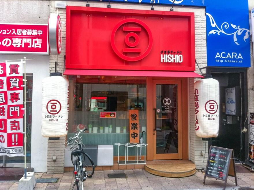 小豆島ラーメンHISHIO 岡山店