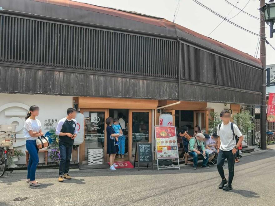 小豆島ラーメンHISHIO 倉敷店