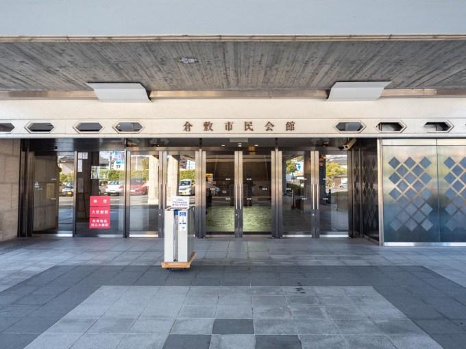 第21回岡山ブログカレッジ 倉敷市民会館入り口